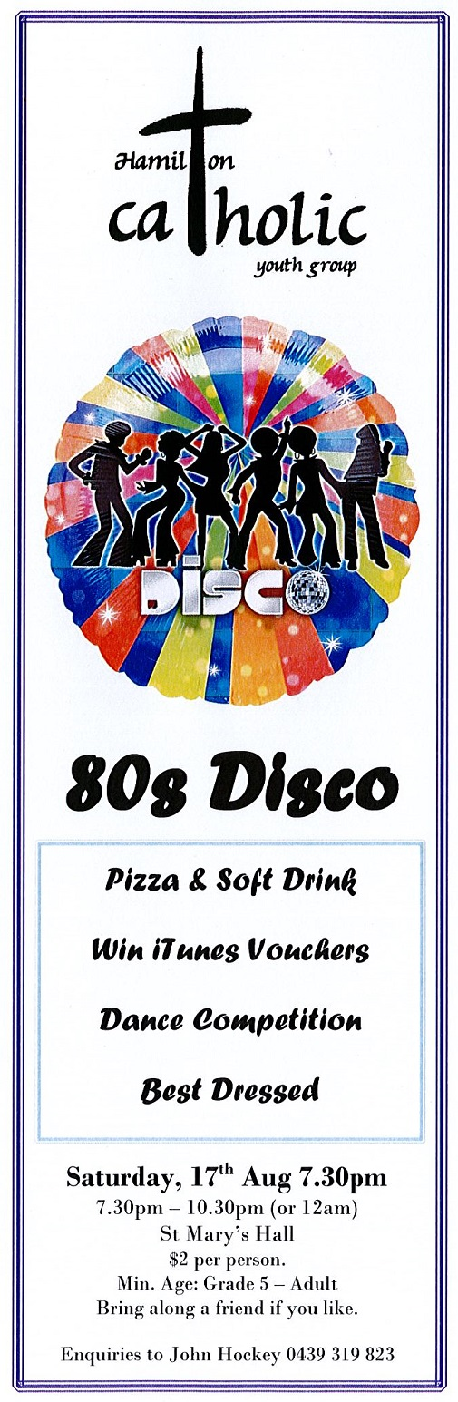 80s Disco - Aug 17